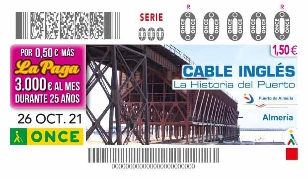 """Presentación cupón de la ONCE dedicado al """"Muelle Embarcadero – Cable Inglés"""""""